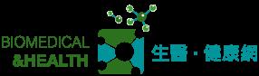 Bio生技網